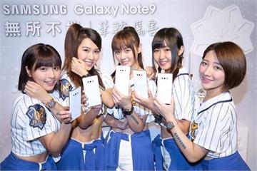 """Ảnh thực tế Galaxy Note 9 phiên bản """"tuyết đầu mùa"""""""