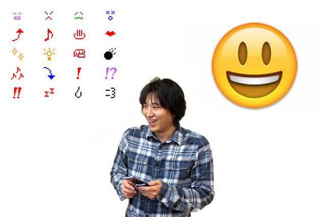Có thể bạn chưa biết: Emoji là một trong những nguồn cơn gây stress nhất cuộc sống hiện đại - Ảnh 3.