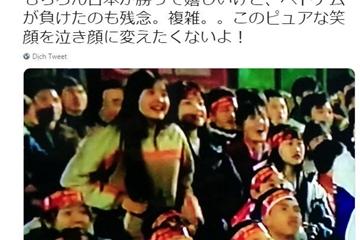 Tuyển Việt Nam gây bão trên cộng đồng Twitter Nhật Bản