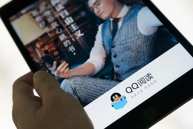 10 điều ít biết về gã khổng lồ công nghệ Tencent - Ảnh 3.