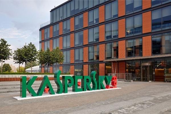 Doanh thu Kaspersky đạt 726 triệu USD trong năm 2018, tăng 4%