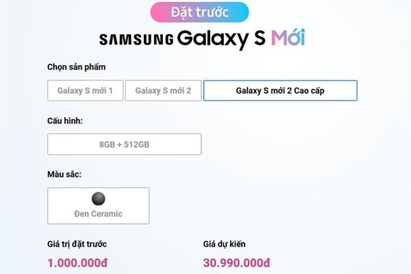 Giá dự kiến Galaxy S10 là bao nhiêu?