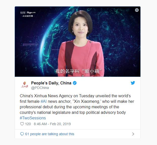 Trung Quốc ra mắt nữ phát thanh viên ảo chạy bằng AI đầu tiên trên thế giới (lần trước là nam) - Ảnh 1.