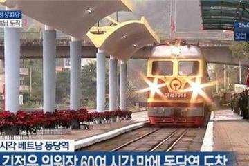Chủ tịch Kim Jong Un đã cập ga Đồng Đăng, bắt đầu hành trình công du Việt Nam