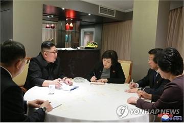 Cuộc họp chiến lược trong khách sạn Melia của ông Kim Jong Un