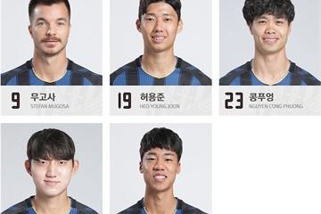 Lịch thi đấu của Incheon United để người hâm mộ đồng hành cùng Công Phượng