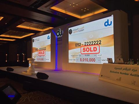 Đại gia Trung Quốc, Dubai, Qatar cũng chi tiền tỷ mua SIM 'khủng'