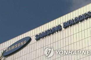 Văn phòng Samsung bị điều tra, liên quan đến scandal gian lận kiểm toán