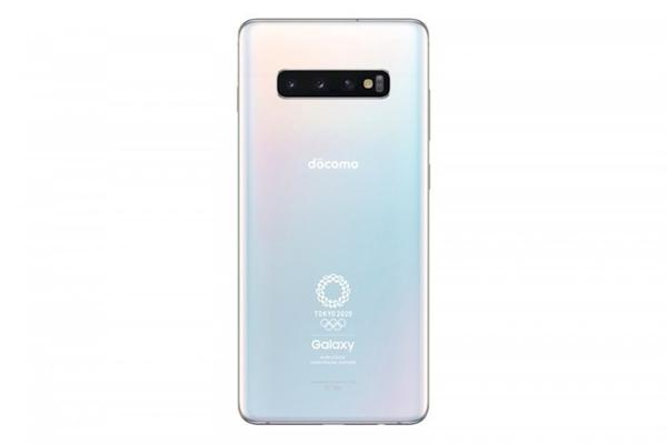 Samsung công bố Galaxy S10+ bản đặc biệt Thế vận hội Mùa hè 2020