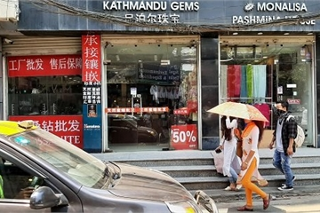 Nepal cấm ví điện tử Alipay và WeChat Pay