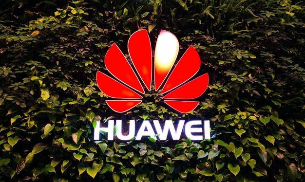 Tâm thư của vợ gửi cho chồng làm việc ở Huawei lan truyền mạnh trên MXH Trung Quốc - Ảnh 1.