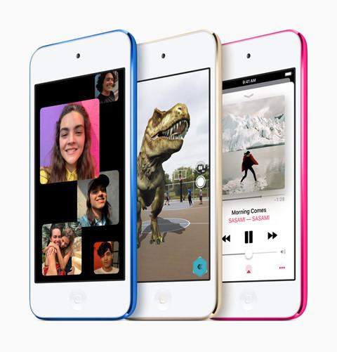 iPod moi la bang chung cho thay Apple chi quan tam den tien hinh anh 1