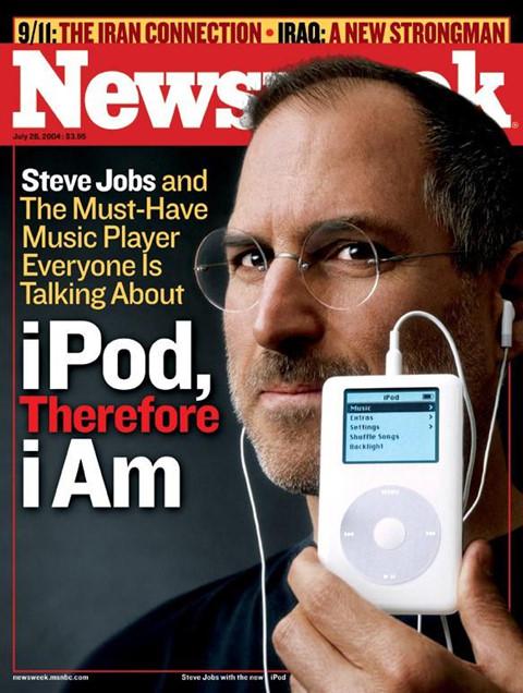 iPod moi la bang chung cho thay Apple chi quan tam den tien hinh anh 3