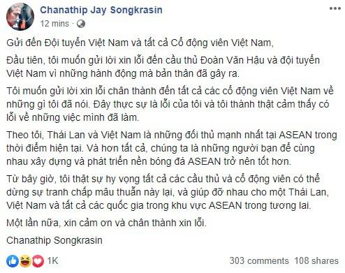 Messi Thái Lan chính thức lên tiếng xin lỗi Đoàn Văn Hậu và toàn thể CĐV Việt Nam - Ảnh 3.