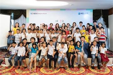 Ứng dụng đặt đồ ăn BAEMIN đồng hành cùng học sinh nghèo Việt Nam