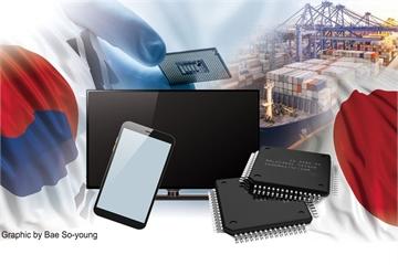 Chuỗi cung ứng công nghệ toàn cầu nguy cơ đình trệ vì căng thẳng thương mại Nhật - Hàn