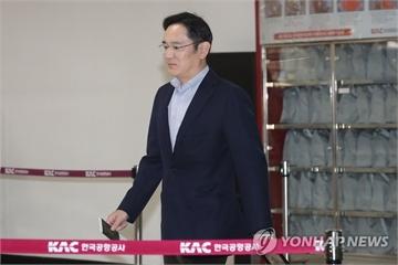 """""""Thái tử"""" Samsung bay sang Nhật tìm ủng hộ của đối tác giữa căng thẳng Nhật - Hàn"""