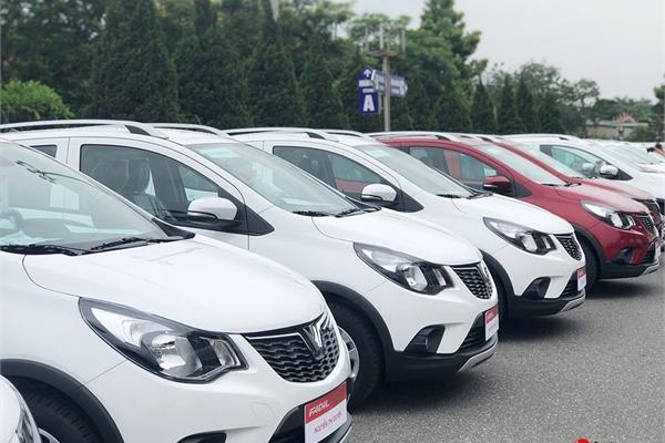 """VinFast được đề xuất kỷ lục """"Nhà máy sản xuất xe ô tô đầu tiên ở Việt Nam"""""""