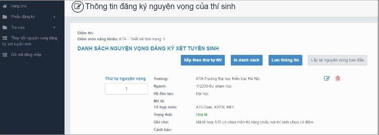 b2-2-huong-dan-doi-nguyen-vong-2019-online-sau-khi-biet-diem-cach-doi-nguyen-vong-dai-hoc-2019-truc-tuyen-thi-thpt-quoc-gia-2019.jpg
