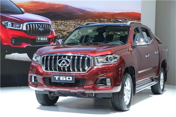 Chia tay Nissan, Tan Chong bắt tay SAIC mở đường đưa xe Trung Quốc vào Việt Nam