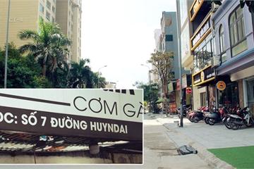 """Hà Nội: Xuất hiện tuyến phố lạ được người dân đồng loạt treo biển hiệu và gọi là """"Đường Hyundai"""""""