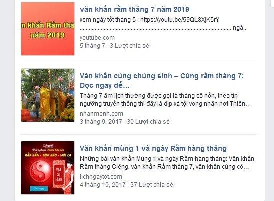 xb1-bai-van-khan-ram-thang-7-gia-tien-bai-cung-gia-tien-ram-thang-7-van-khan-ram-thang-bay.jpg