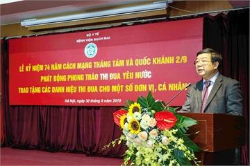 Bệnh viện Bạch Mai: Tích cực chuẩn bị cho việc triển khai Bệnh viện tự chủ theo đề án đã được phê duyệt