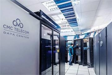 Public Cloud sẽ thúc đẩy chuyển đổi số cho các doanh nghiệp khối Tài chính, Ngân hàng và Bảo hiểm