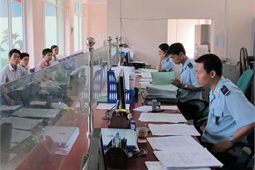 Lào Cai ra mắt Trung tâm dịch vụ hành chính công gắn với trung tâm điều hành đô thị thông minh trong năm tới