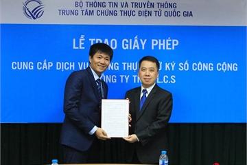 Việt Nam đã có 14 nhà cung cấp dịch vụ chứng thực chữ ký số công cộng