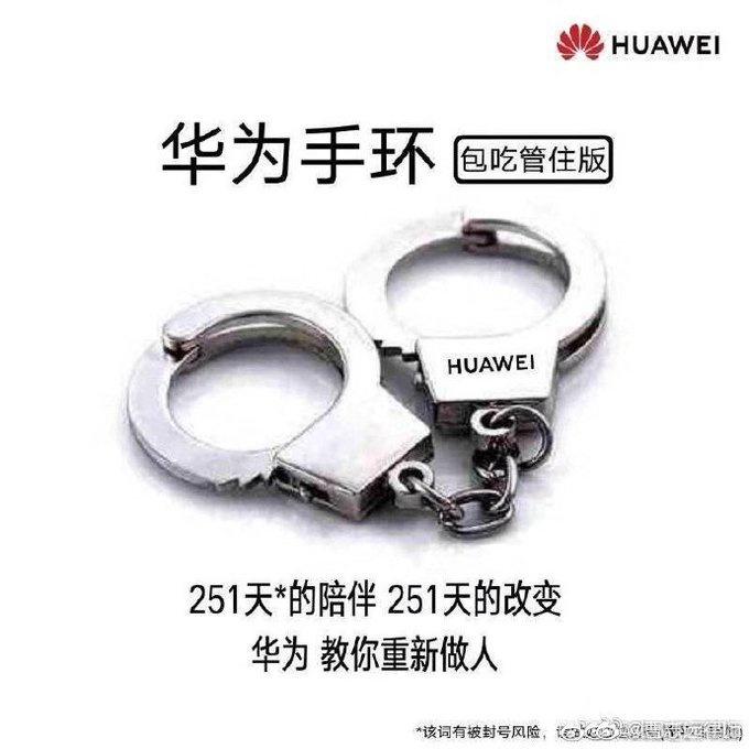 Nguoi Trung Quoc mat niem tin vao Huawei vi scandal bat giam nhan vien hinh anh 4