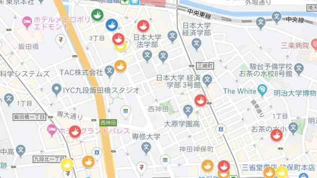 Dù không biết nếm, trí tuệ nhân tạo vẫn có thể đánh giá đây là quán ramen ngon nhất Tokyo - Ảnh 1.