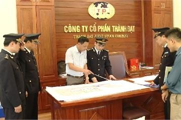 CNTT góp phần  đẩy mạnh cải cách hành chính, hiện đại hóa hải quan