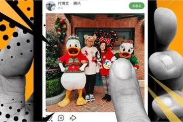 Ứng dụng xã hội vừa được Tencent hồi sinh là nồi lẩu thập cẩm của Facebook, Instagram, và Tinder