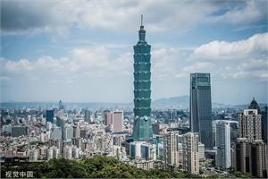 """Chính phủ điện tử Đài Loan: Hành trình 20 năm cho """"quả ngọt"""""""