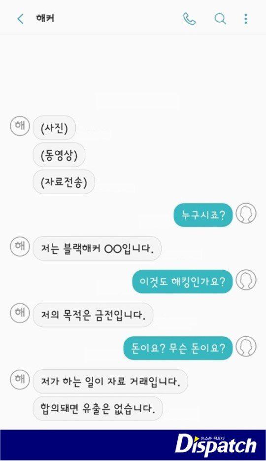 Dùng điện thoại Samsung, sao Hàn bị hacker doạ tung dữ liệu nhạy cảm - Ảnh 2.