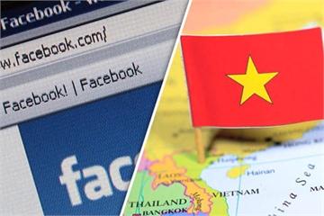Cần quy định về việc sử dụng tên thật trên mạng xã hội
