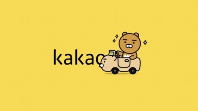 Kakao Mobility tham chien thi truong goi xe tai Viet Nam hinh anh 2 kakao_2.jpg