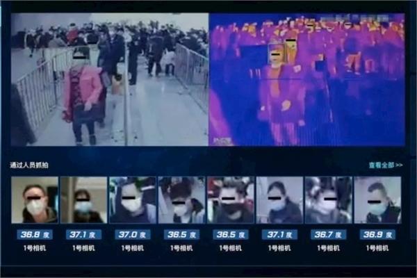 Chống dịch viêm phổi Corona: Bắc Kinh triển khai hệ thống đo nhiệt độ từ xa, một giây quét 15 người, sai số 0,3 độ C