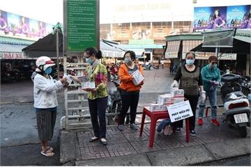 Ứng dụng Smart Quảng Ninh được cập nhật để phòng chống chủng virus Corona mới
