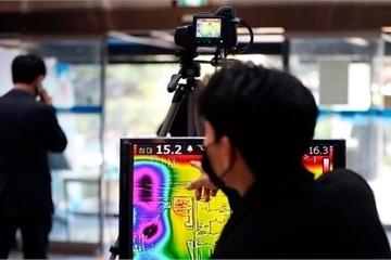 Covid-19 đảo lộn công sở Hàn Quốc: Samsung, LG cho bà bầu, phụ huynh có con nhỏ làm việc ở nhà