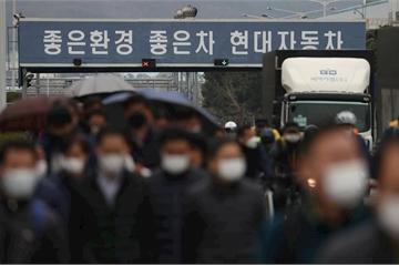 Hyundai Motor đóng cửa nhà máy Hàn Quốc do có công nhân dương tính Covid-19
