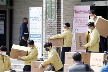 """""""Đại gia"""" công nghệ Hàn Quốc tăng cường cứu trợ Covid-19"""