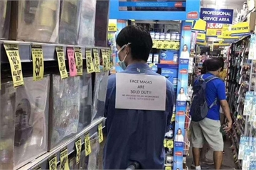 Những trò lừa đảo nhẫn tâm lợi dụng Covid-19 tại Trung Quốc