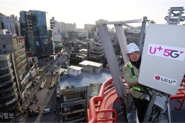 Nhà mạng Hàn Quốc sẽ chi 4 nghìn tỷ won cho 5G