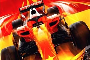Game F1 2020 bổ sung Đường đua Hà Nội: Cấu hình và những điều cần biết