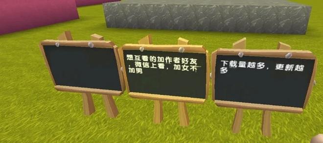Nan au dam xuat hien trong tua game noi tieng cho tre em hinh anh 1 Z01904052020.png