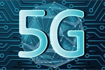 Thủ đô Vienna của Áo công bố trợ cấp cho việc triển khai 5G