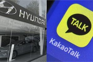 Kakao bất ngờ vượt Hyundai về giá trị vốn hóa nhờ dịch bệnh