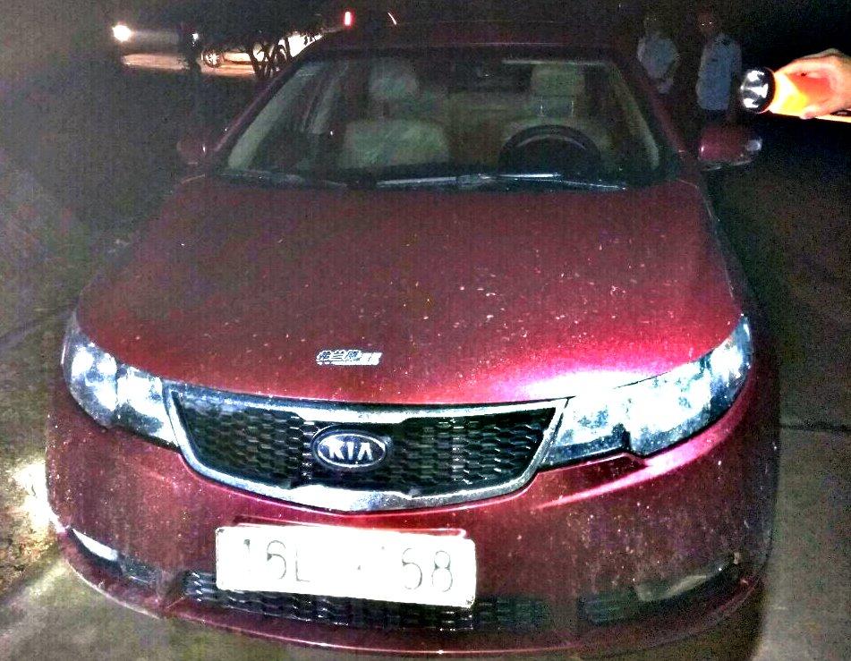 Khởi tố vụ nhập lậu xe Kia Forte từ Trung Quốc qua cửa khẩu Móng Cái - ảnh 1